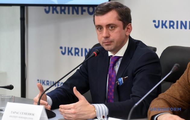 Тарас Семенюк