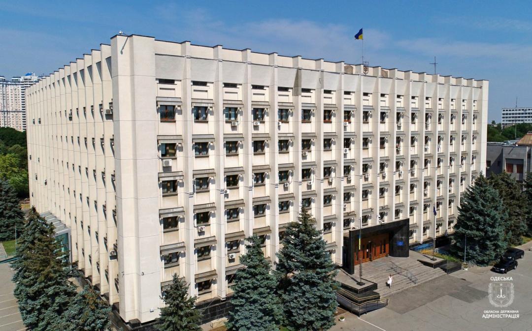 Одеська ОДА