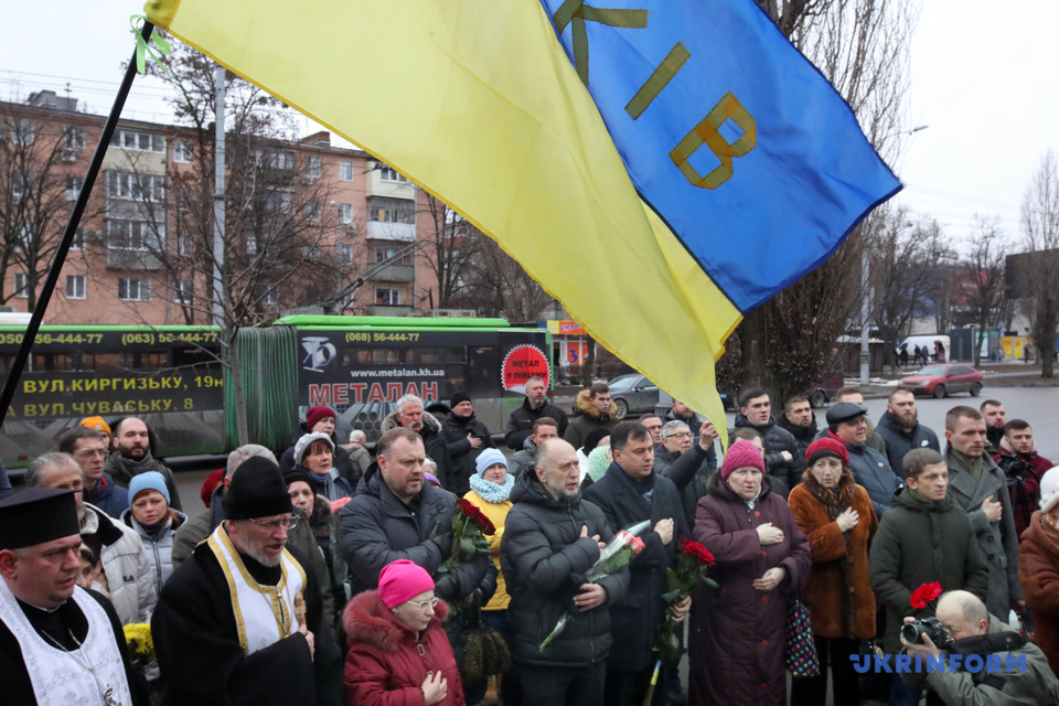 Фото - У Харкові вшанували пам'ять загиблих під час теракту у 2015 році