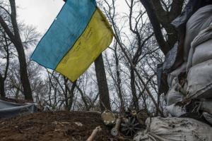 Donbass : Un militaire mort dans l'explosion d'un engin non identifié