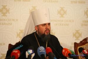 Епіфаній: Православна церква Білорусі має право на Томос