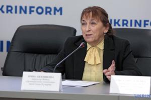 У Києві пропонують назвати одну з вулиць ім'ям Бекешкіної