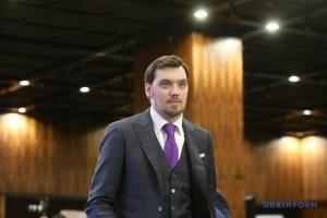 Гончарук прокоментував рішення Скалецької піти на карантин