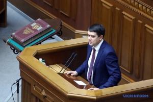 Разумков відкрив ранкову Раду, у залі — 322 депутати