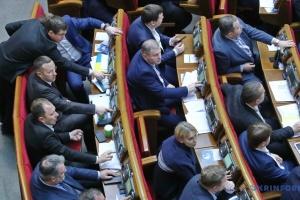 """Рада розглянула чверть """"земельних"""" поправок"""