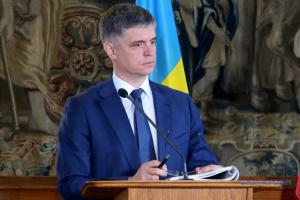 Prystaiko : « Deux équipes seront mises en place pour enquêter sur l'accident d'avion d'UIA »