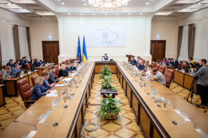 Ukrainian government approves regulations on Office of Financial Control