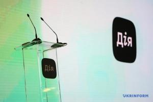 """Український портал """"Дія"""" отримав міжнародну нагороду в галузі дизайну — Мінцифри"""