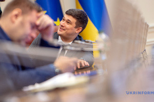 ЄС надасть Україні €20 мільйонів на розвиток «цифри»