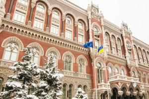 Nationalbank der Ukraine hebt Leitzins auf 6,5 Prozent an