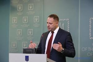Берлін підтримує переформатування Мінської групи – Єрмак