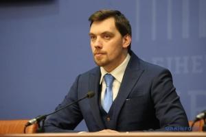 Гончарук анонсував створення коордцентру з питань промисловості