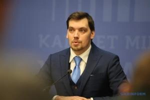 """Гончарук ждет до конца недели данных ОГА о """"черной"""" добыче ископаемых"""
