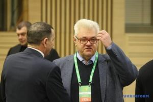 Сивохо перенес запуск Нацплатформы примирения и единства