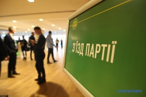 """""""Слуга народу"""" обрала керівників партійних осередків у 9 областях"""