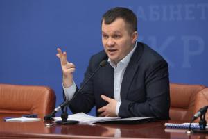 """Милованов назвав чотири галузі, у яких працює до 70% """"нелегалів"""""""