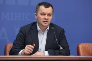 Уряд готує трирівневий план протидії впливу коронавірусу на економіку — Милованов
