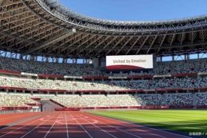 Організатори Олімпіади-2020 в Токіо оголосили гасло змагань