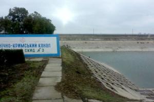 Вода у Крим: як Україні зберегти і гуманні принципи, і свої права