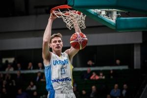 Сборная Украины начала подготовку к квалификации Евробаскета-2021