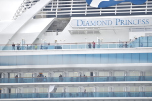 На лайнері Diamond Princess - 79 нових заражених коронавірусом