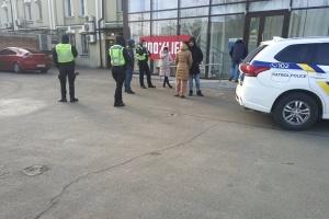 В Киеве напали на офис. Депутат говорит - из-за законопроекта о лечении подростков