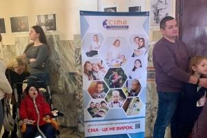 Львовский театр подготовил спектакль для детей с орфанным заболеванием