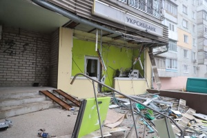 В Запорожье взорвали отделение банка