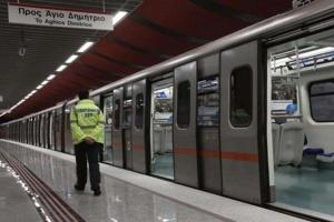 Афіни паралізував 24-годинний страйк працівників громадського транспорту