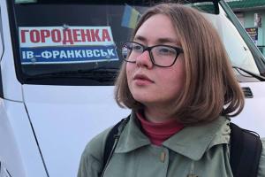 Ирина Дидыч