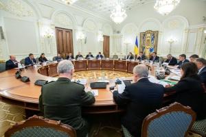 Екстрене засідання РНБО. Брифінг за результатами