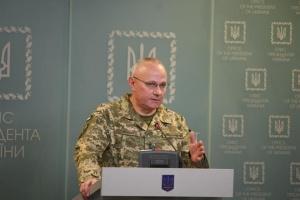 Хомчак спростовує скасування доплат і премій військовим у зоні ООС