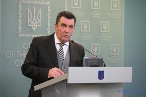 РНБО просить уряд відновити санітарно-епідеміологічну службу – Данілов