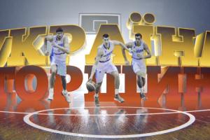 Федерация баскетбола Украины сделала промо к матчу с Венгрией