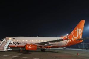 """У """"Борисполі"""" показали літак, який забере українців з Китаю"""