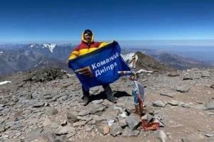 Альпіністи встановили український прапор на найвищій вершині в Андах