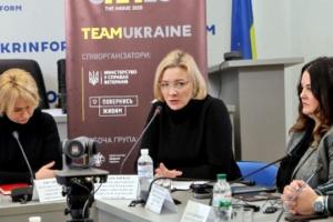 У Києві провели міжвідомчу нараду з питань спортивної реабілітації ветеранів