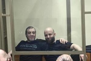 """Етапованих у невідомому напрямку кримських татар """"знайшли"""" у СІЗО Уфи"""