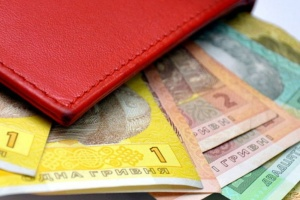 Le taux de change de la hryvnia est en baisse