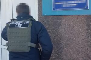 В АМПУ та Одеський морпорт прийшли з обшуками