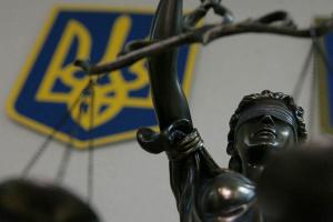 Двох суддів КСУ виправдали у справі про конфлікт інтересів