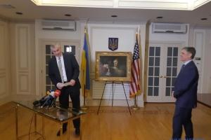 США урочисто повернули Україні картину, викрадену нацистами під час Другої світової