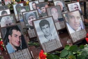 Сьогодні в Україні - День Героїв Небесної Сотні