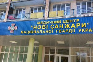 Харків'яни планують сьогодні здійснити автопробіг до Нових Санжарів
