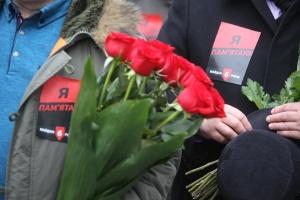 У Києві проходить Хода Гідності