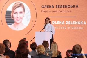 La primera dama de Ucrania interviene en el foro sobre violencia doméstica