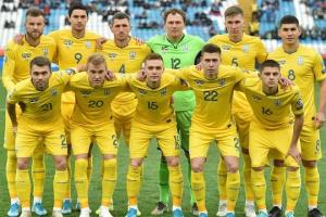 Збірна України входить до 25 найсильніших команд у рейтингу ФІФА