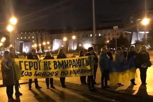 Українці Іспанії провели мітинг пам'яті та помолилися за Героїв Небесної Сотні