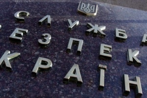 SBU suspects Kyiv state bank officials of embezzling nearly UAH 80 mln