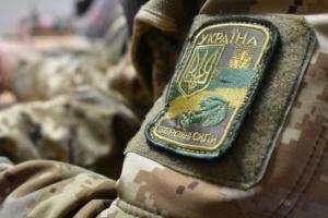 В украинской армии 11 новых случаев COVID-19, один человек умер
